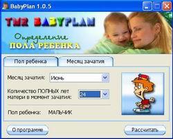 TNR BabyPlan 1.0.5